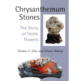 CHRYSANTHEMUM STONES - THE STORY OF STONE FLOWERS