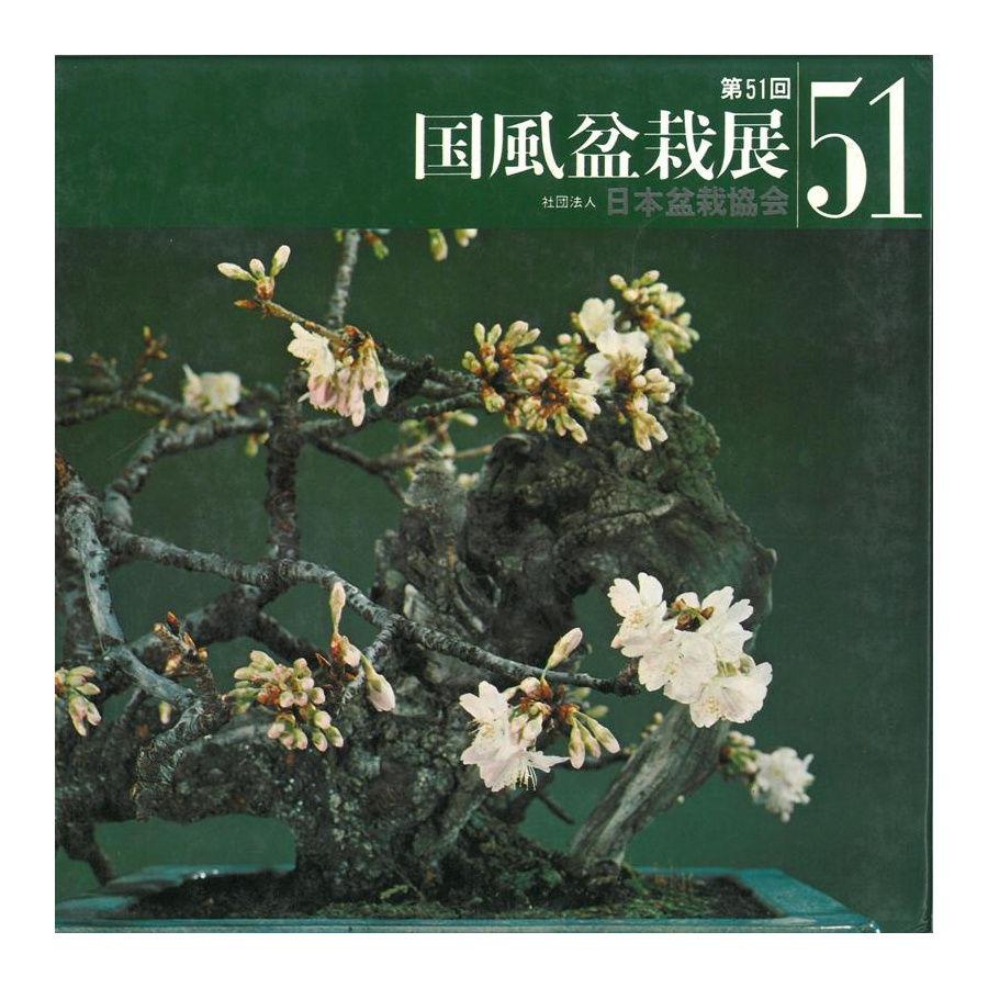 CATALOGO KOKUFU 51 BONSAI EXHIBITION - Anno 1977 Vintage Edition