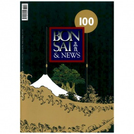 BONSAI & NEWS 100 - MAR-APR 2007
