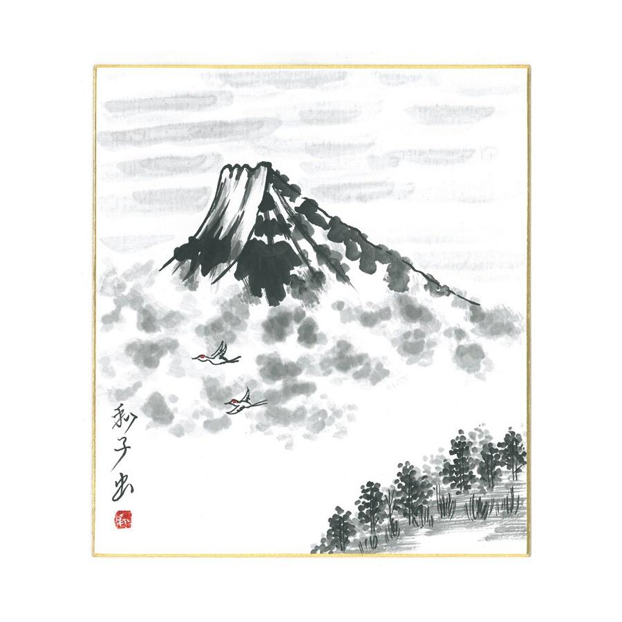"Shikishi ""Fuji"""