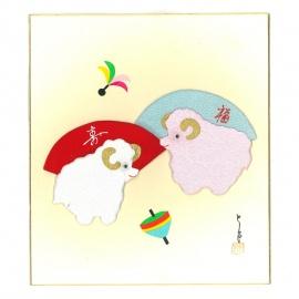 """Shikishi decorato con stoffa """"Arieti"""""""